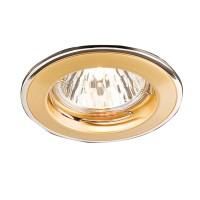 Spot incastrat ELC 146 70013, GU10, perla argint / aur