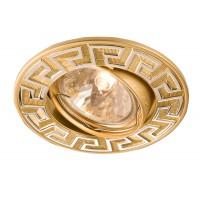 Spot incastrat ELC 329 70098, GU10, orientabil, argint / perla aur