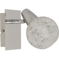 Aplica Marble KL 7776, 1 x E14