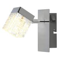 Aplica LED Ankara 56193-1, 1 x 5W