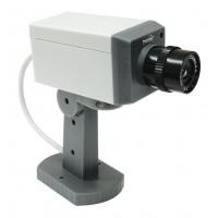 Camera de supraveghere falsa HSK 200