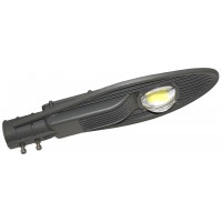 Corp de iluminat stradal cu LED Hepol, 30W, lumina rece