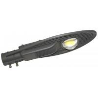 Corp de iluminat stradal cu LED Hepol, 60W, lumina rece