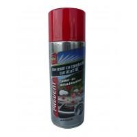 Aerosol curatat instalatie AC Prevent 400 ml