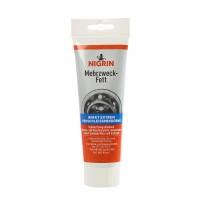 Vaselina universala Nigrin, pentru lubrifierea pe termen lung a pieselor masinii, 0.25 kg