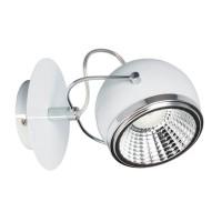 Aplica LED Ball 2686182, GU10, 1 x 5W, alba