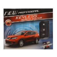 Modul inchidere centralizata auto, 2 telecomenzi, Carguard, 12 V