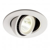 Spot LED incastrat MT 141 70367, 3W, lumina neutra, orientabil, alb