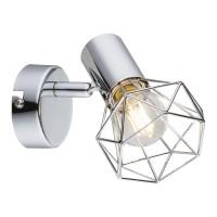 Aplica Xara 54802-1, 1 x E14, argintie