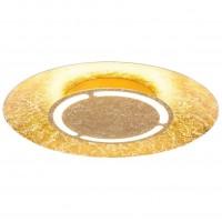 Plafoniera LED Tabea 41900-24, 24W