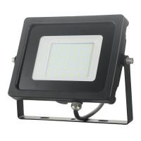 Proiector LED Hoff 30W, lumina rece