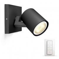 Aplica LED Hue Runner 5309030P7, GU10, 5.5W, 250lm, lumina calda / rece, neagra + variator