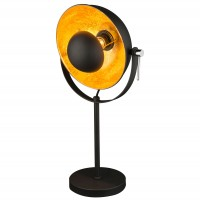 Veioza Xirena 58286T, 1 x E27, negru cu auriu