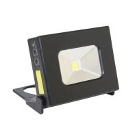 Proiector mini Hoff, 450lm, lumina rece, cu acumulator si USB