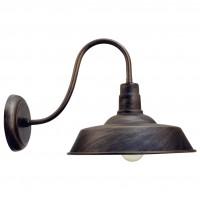 Aplica exterior Hampshire KL 6448, 1 x E27, cafea