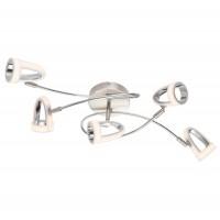 Plafoniera LED Rodrik 56006-5, 5 x 5W, nichel mat + alb satinat
