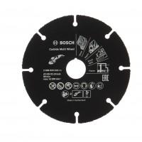 Disc segmentat, pentru debitare lemn / materiale de constructie, Bosch Multi Wheel, 125 x 22.2 x 1 mm