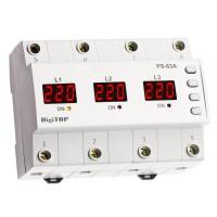 Releu comutator automat de faza si protectie tensiune PS-63A