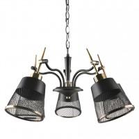 Lustra Saga KL 6834, 5 x E27, negru + bronz