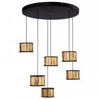 Suspensie LED Petreg 49367-36H, 36W, lumina neutra, negru + auriu