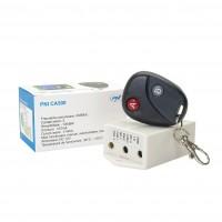 Releu inteligent cu telecomanda PNI-CA500 pentru comanda 1 sau 2 usi de garaj, porti, bariere