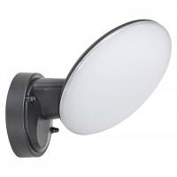 Aplica exterior LED Varna 8134, 12W, negru