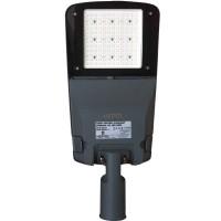 Corp de iluminat stradal cu LED Hepol, 80W, lumina neutra