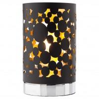 Veioza Melia 01-2142, 1 x E14, crom + negru - auriu