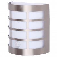 Aplica exterior Sevilla 8800, 1 x E27, cu senzor de miscare, crom + alb