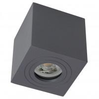 Plafoniera Vigo 90182, 1 x GU10, gri inchis