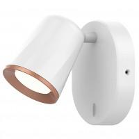 Aplica LED Solange 5045, 6W, 380 lm, lumina calda, alb + auriu