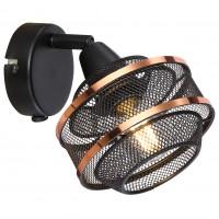 Aplica Bellona 54020-1, 1 x E14, negru + auriu