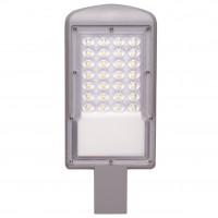 Corp de iluminat stradal cu LED Hepol, 30W, 3900lm, lumina neutra, IP67