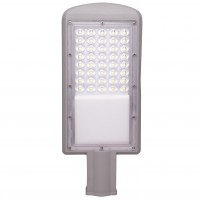 Corp de iluminat stradal cu LED Hepol, 50W, 6500lm, lumina neutra, IP67
