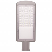 Corp de iluminat stradal cu LED Hepol, 80W, 10400lm, lumina neutra, IP67