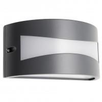 Aplica exterior LED Asti 90188, 10W, 610lm, lumina calda, IP54, gri inchis