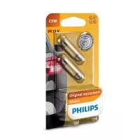 Bec auto pentru iluminat interior, Philips Vision C5W, 5 W, 12 V, set 2 bucati