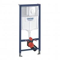 Rezervor apa, incastrat, Grohe Solido 38956, 3 - 9 L, 50 x 113.5 cm