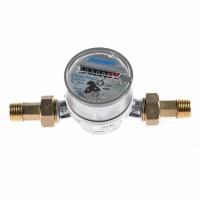 Contor apa rece, monojet, Zenner ETK-M, R80, DN15