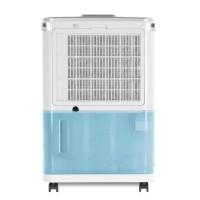 Dezumidificator de aer Vortice Deumido NG 10 26020,10 L/24 h, rezervor 2.5 L