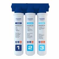 Sistem filtrare apa Barrier Expert Standard, 3 cartuse, 3 etape de curatare, robinet inclus