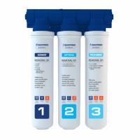 Sistem filtrare apa Barrier Expert Hard, 3 cartuse, 3 etape de curatare, robinet inclus