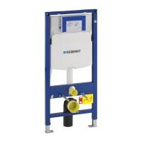 Rezervor apa, incastrat, Geberit Duofix Sigma 111300005 UP 320, 6 - 7. 5 L, 50 x 112 cm