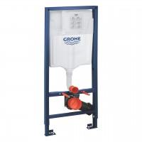 Rezervor apa, incastrat, Grohe Rapid SL 38528, 6 - 9 L, 50 x 113 cm