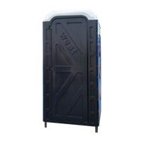 Toaleta ecologica vidanjabila West, albastru / gri, acril