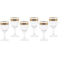 Pahar apa, Violet, auriu, din sticla, 315 ml, set 6 bucati