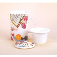 Cana Liling RX-N14125 cu capac, ceramica, alb cu model multicolor, 330 ml