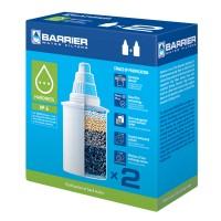 Rezerva filtru apa Barrier Dedurizare, 2 buc / set