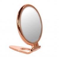 Oglinda cosmetica pentru baie, stativa, Kadda HPO - 2041B - CG