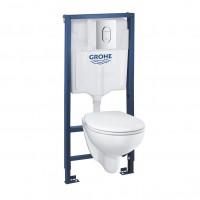 Pachet rezervor apa, incastrat, Grohe Solido Rimless 39418000, 50 x 113 cm, clapeta de actionare, vas WC si capac incluse